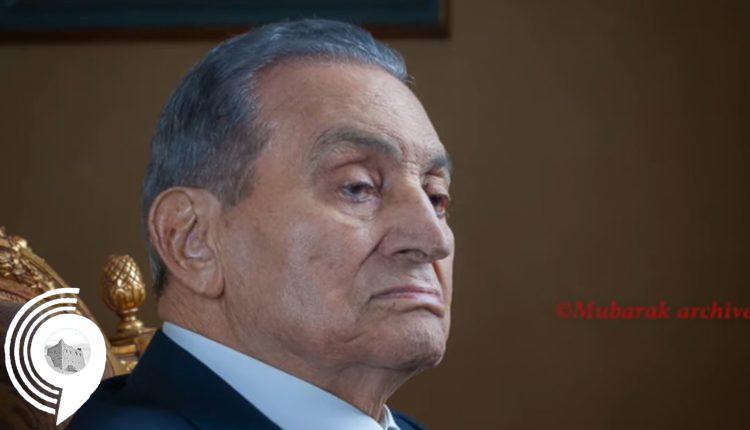 فيديو.. أول حديث لـ حسني مبارك منذ تنحيه وهذه رسالته إلى الشباب