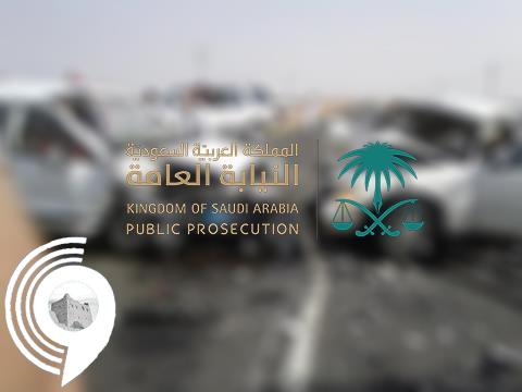 النيابة: عقوبة ارتكاب الحـوادث المرورية بالتعدي أو التفريط السجن 4 سنوات وغرامة 200 ألف
