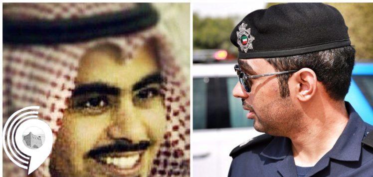 القبض على شيخ من الأسرة الحاكمة بالكويت بعد تسريب مكالمة تكشف ما فعله مع ضابط شرطة