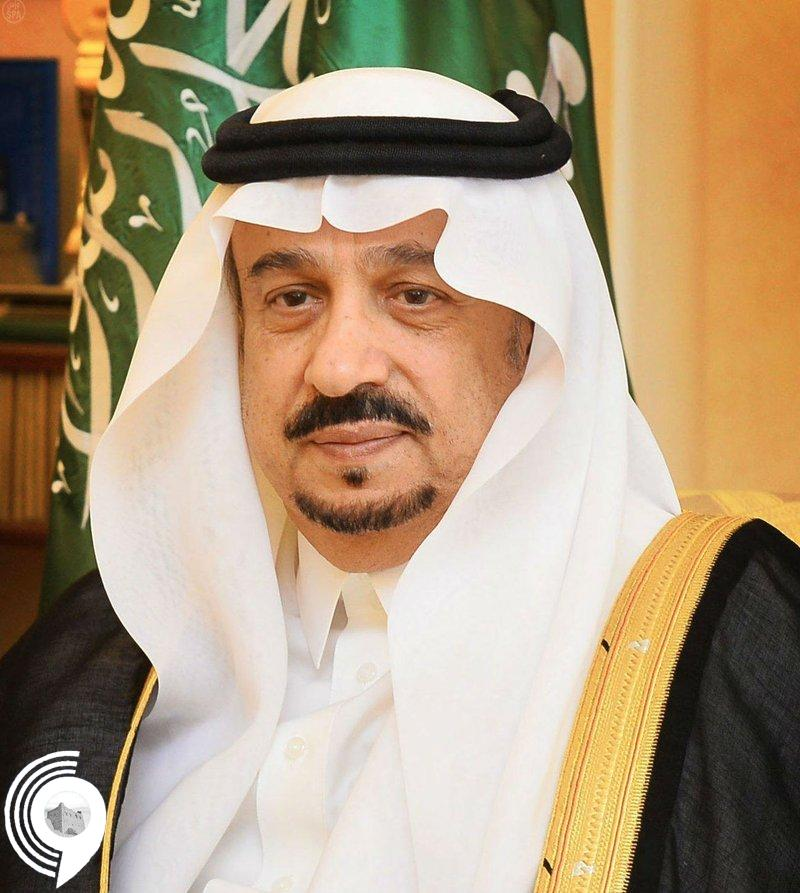 """بموافقة أمير الرياض .. تسمية شارع بالعاصمة باسم اللواء """"الفغم"""""""
