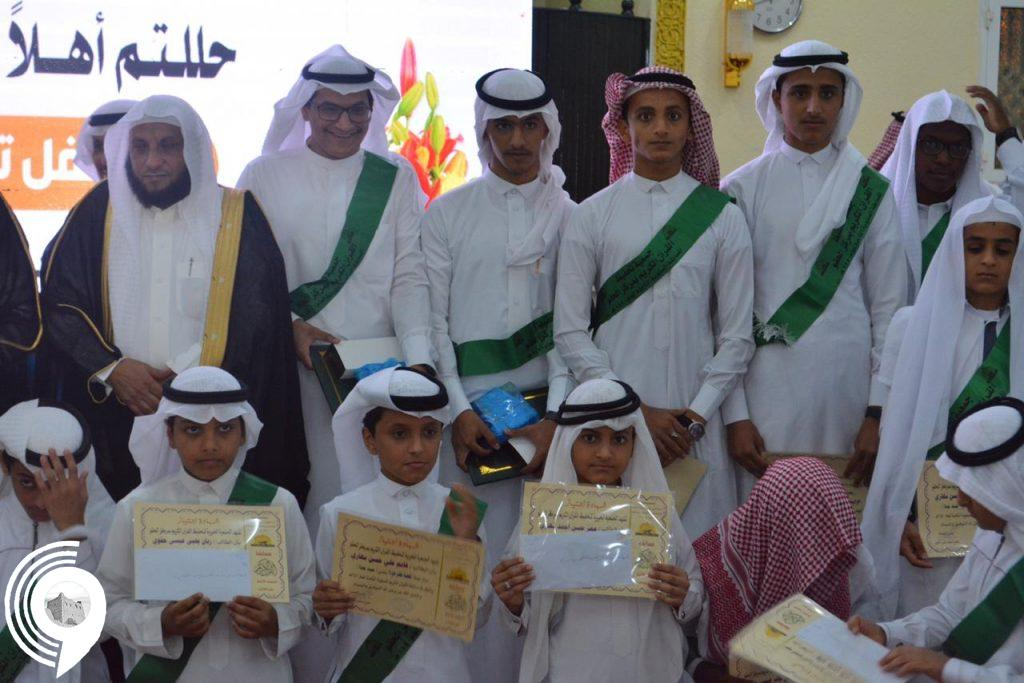 شاهد بالصور حفل ختام جمعية تحفيظ القرآن الكريم بمركز الحقو وتكريم الفائزين