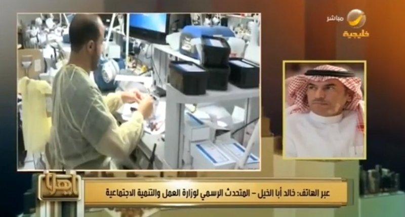 """متحدث """"العمل"""": قرار الوزارة توطين وظائف طب الأسنان يبدأ شعبان المقبل"""
