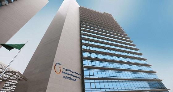 «السعودية للكهرباء» تعلن الشروط اللازمة لخدمة «تقسيم العداد»