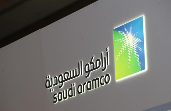 """اليوم.. بدء تداول سهم """"أرامكو"""" في السوق السعودية"""