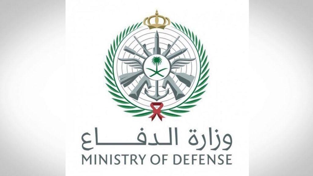61 وظيفة إدارية شاغرة بوزارة الدفاع للرجال والإناث
