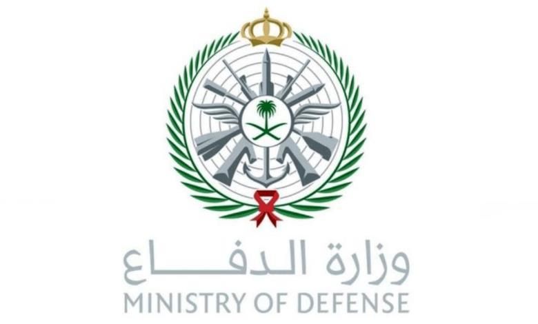 """""""الدفاع"""" تعلن عن 4 وظائف شاغرة في هيئة إدارة القوات الجوية"""