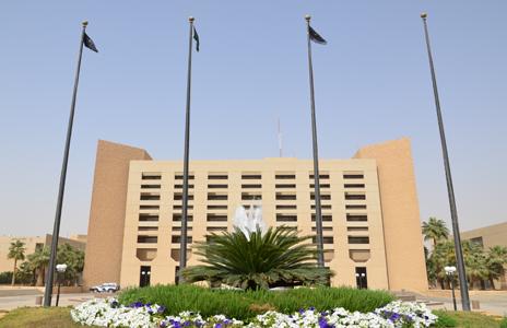 كلية الملك فهد الأمينة تعلن عن #وظائف إدارية