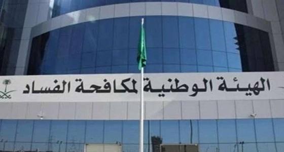 إعفاء رئيس بلدية بجازان وكف يد متورطين بالمشاريع الوهمية بالمنطقة
