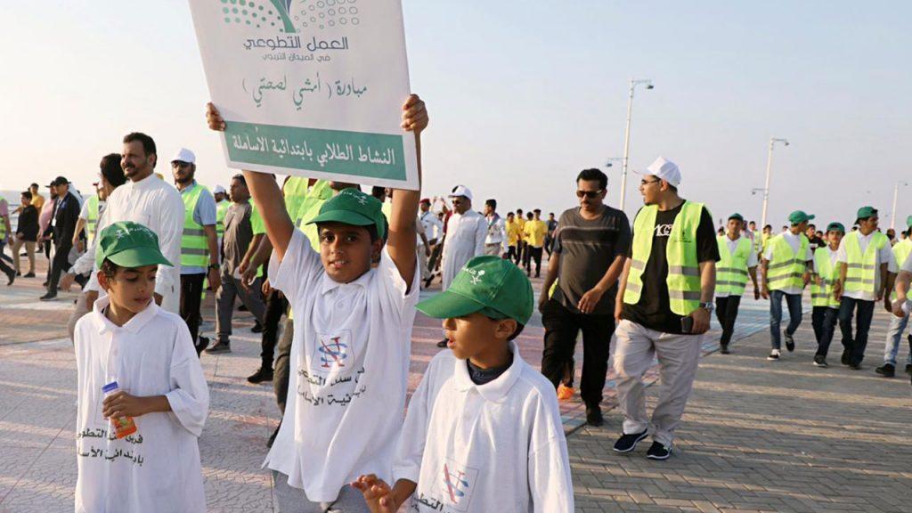 بالصور .. 750 مشاركًا في فعالية «أمشي .. لصحتي» بجازان
