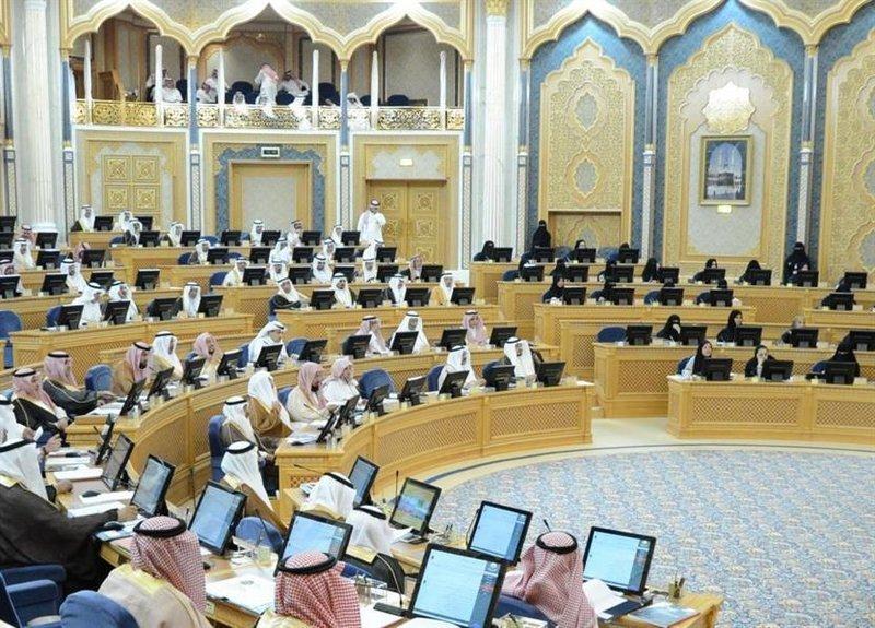 مجلس الشورى يوجه 5 مطالب إلى المؤسسة العامة للتقاعد