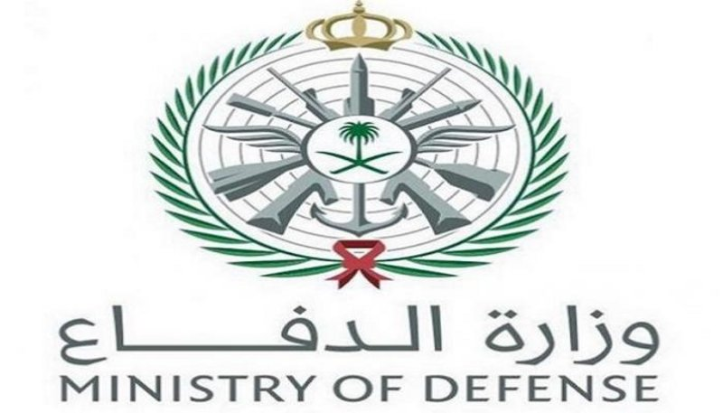 """""""الدفاع"""" تعلن وظائف إدارية بالقوات البرية الملكية"""
