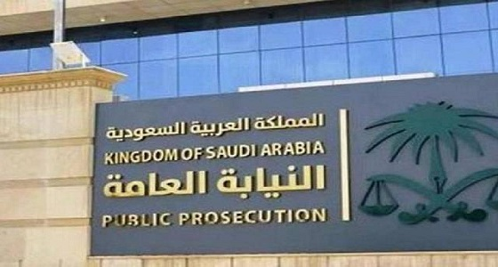 منع أعضاء النيابة العامة من تولي أي قضية في 3 حالات