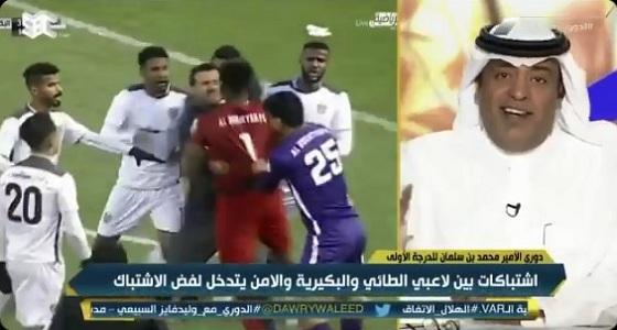 بالفيديو.. مشاجرة عنيفة بين لاعبين في مباراة الطائي والبكيرية