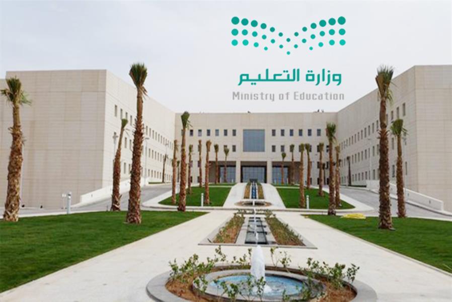 """""""التعليم"""" تعلن إجازات شاغلي الوظائف التعليمية والإدارية في الوزارة وإدارات ومكاتب التعليم"""