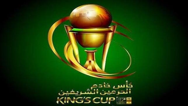 """""""اتحاد القدم"""" يعلن موعد مباراتي نصف نهائي كأس الملك"""