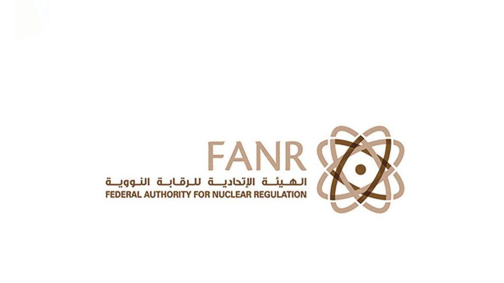«هيئة الرقابة النووية» تعلن توافر وظائف شاغرة بمقرها في الرياض
