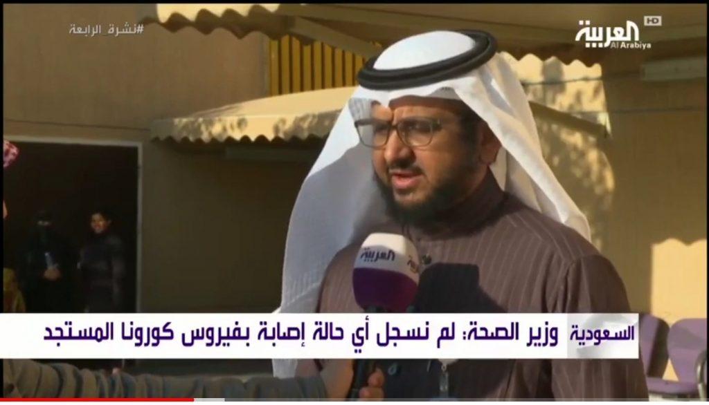 """""""الدكتور الحقوي"""" مدير عام مكافحة العدوى بوزارة الصحة في لقاء مع العربية حول """"فيروس كورونا"""" – فيديو"""