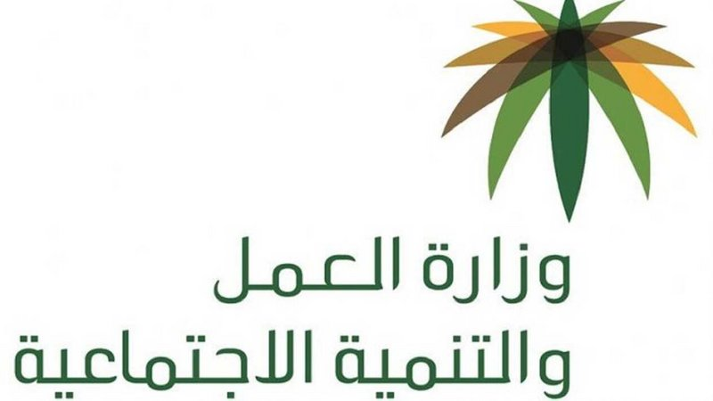 """""""التنمية الاجتماعية"""" تقرر توزيع نزلاء دار المسنين بجازان على مكة والطائف"""