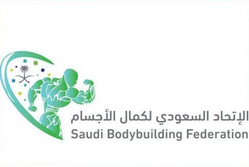 الحدث الرياضي الأضخم في المملكة.. إدراج كمال الأجسام ضمن منافسات الألعاب السعودية