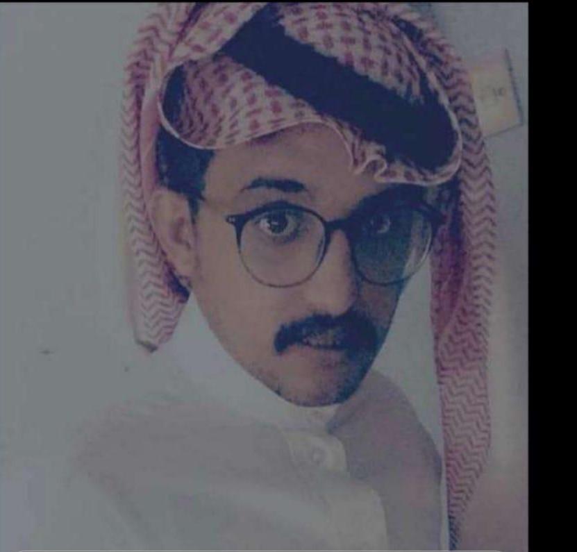 """غادر مركز الحقو بـ """"جازان"""" وفُقِدَ في """"الرياض"""" .. أسرة """"الحقوي"""" تُناشد البحث عنه"""
