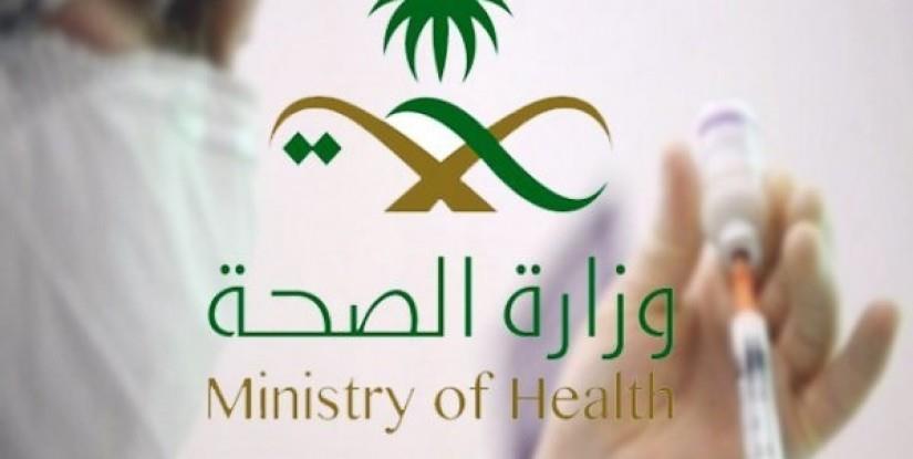 """""""الصحة"""": ارتفاع حصيلة إصابات """"كورونا"""" إلى 2605 بعد تسجيل 82 إصابة جديدة"""