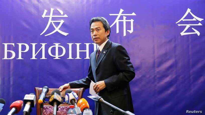 العثور على سفير الصين لدى اسرائيل ميتًا داخل منزله.. والأسباب مجهولة