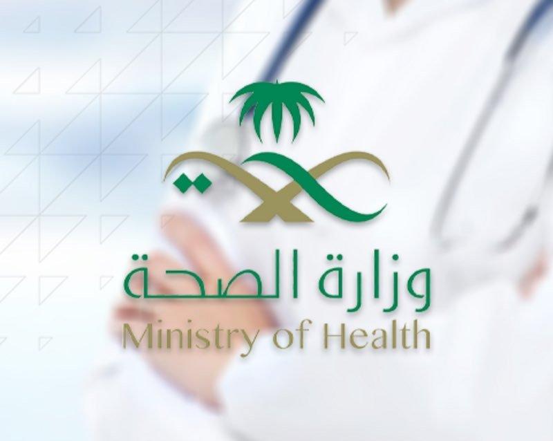 """""""الصحة"""" : تسجيل 2442 إصابة جديدة بفيروس كورونا"""" .. والإجمالي يرتفع إلى 70161"""