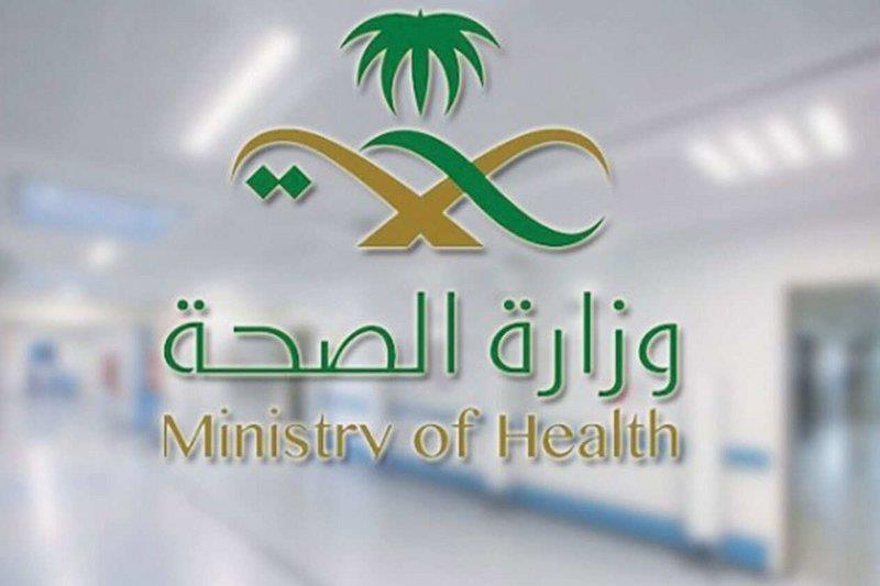 """""""الصحة"""": تسجيل 17 حالة وفاة و1581 إصابة جديدة بفيروس """"كورونا"""" وشفاء 2460حالة"""