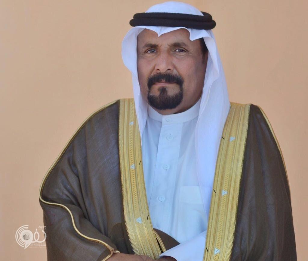 """شيخ شمل قبائل """"مركز الحقو"""" يُهنئ القيادة الرشيدة بمناسبة عيد الفطر المبارك"""
