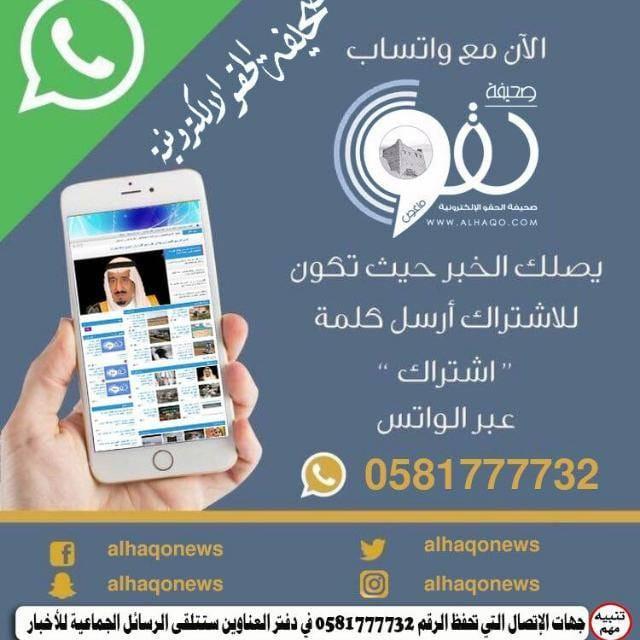"""بعد معاناةٍ مع المرض أهالي مركز الحقو ينعون الشيخ """"منصور الحقوي"""""""