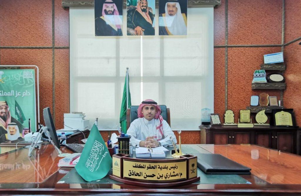 """رئيس بلدية الحقو المُكلّف : غداً تبدأ أعمال الصيانة بـ """"حديقة الأمير محمد بن ناصر"""" ، والإعلام شريك مهم في البناء والتنمية"""