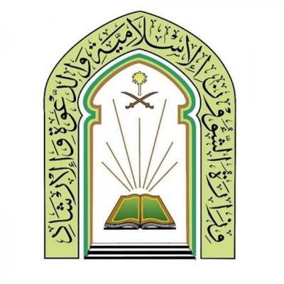 """مركز الحقو   أوقاف بيش تُدرج عدد من المساجد كـ """"جوامع مؤقته"""" تجنباً للزحام – صورة"""