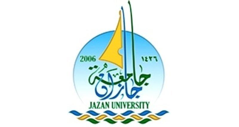 جامعة جازان تفتح باب القبول للطلاب والطالبات للعام الجامعي 1442هـ