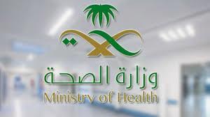 """""""الصحة"""" تعلن تسجيل 2629 حالة تعافٍ جديدة من """"كورونا"""" و 1629 إصابة"""