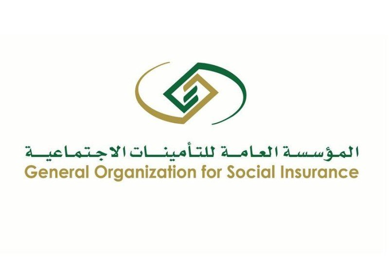 التأمينات: للأرملة الحق في الجمع بين المعاش المستحق عن زوجها المشترك ومعاشها التقاعدي