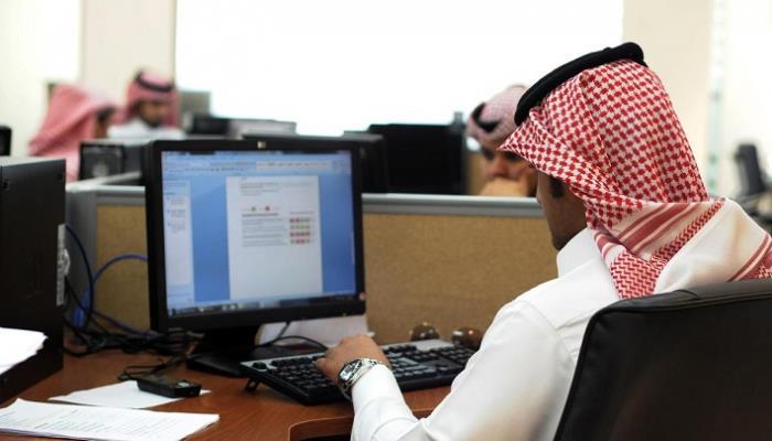 """بلغت مليار ريال.. """"التأمينات"""" تصرف تعويض السعوديين في منشآت القطاع الخاص المتأثرة بـ""""كورونا"""""""