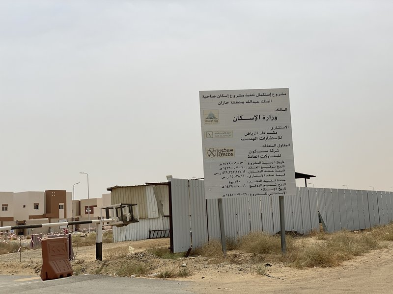 جازان.. مطالبات بسرعة تسليم الوحدات السكنية في ضاحية الملك عبدالله