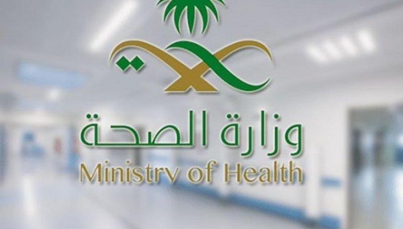 """""""الصحة"""": تسجيل 40 وفاة و2692 إصابة جديدة بفيروس """"كورونا"""" وشفاء 7718 حالة"""