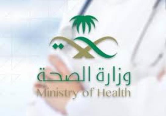 """""""الصحة"""": تسجيل 32 وفاة و1257 إصابة جديدة بفيروس """"كورونا"""" وشفاء 1439 حالة"""