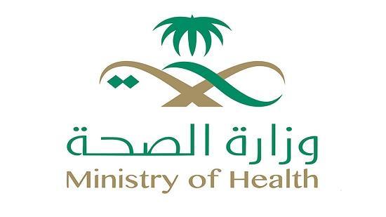 """""""الصحة"""": تسجيل 36 وفاة و1569 إصابة جديدة بفيروس """"كورونا"""" وشفاء 2151 حالة"""