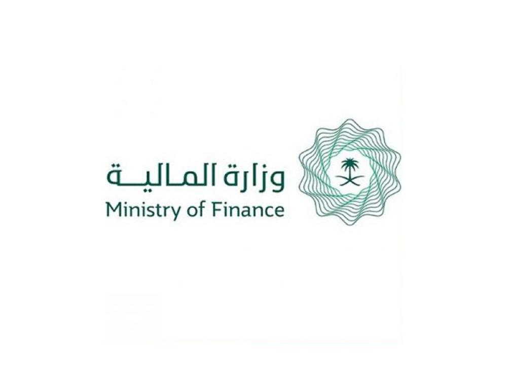 """""""المالية"""" تصدر البيان التمهيدي لميزانية عام 2021"""