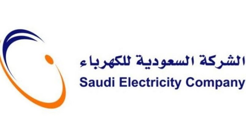 """""""السعودية للكهرباء"""" تنشئ أحدث مرفأ للصيد في الشقيق يستوعب 120 قاربًا"""