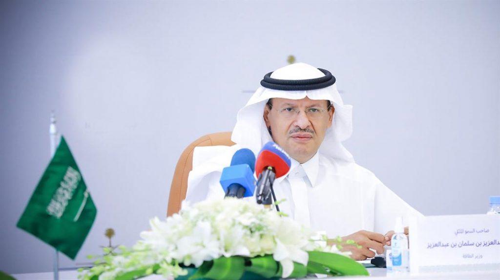 """وزير الطاقة يوافق على نزع ملكية قطعة أرض في أبي عريش لصالح """"الكهرباء"""" وصرف التعويض خلال سنتين"""