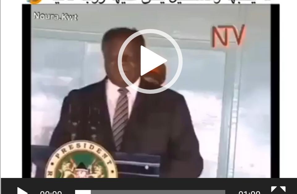 الرئيس الكيني ينفي زواجه بأخرى أمام زوجته فى مؤتمر صحفي عالمى