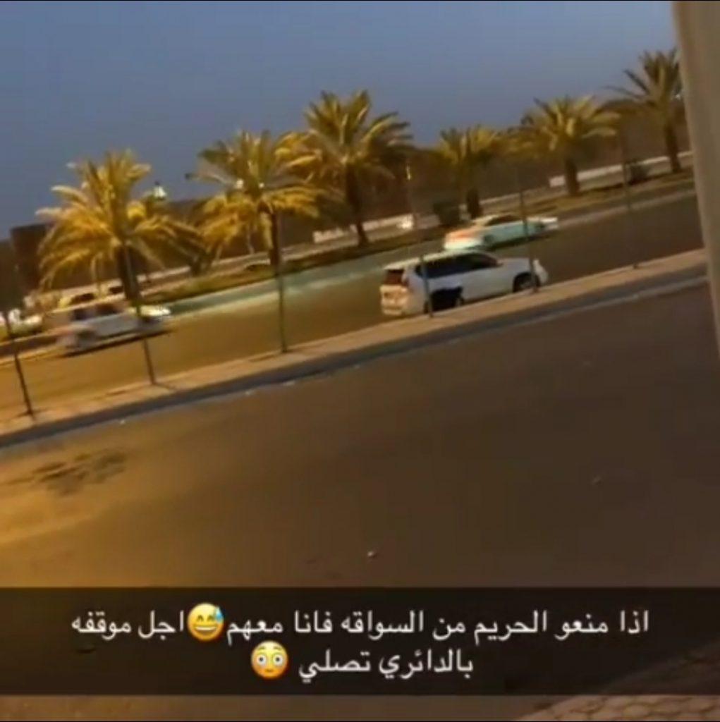 """أول تعليق من """"والد الفتاة"""" التي ظهرت في فيديو وهي تصلي بجانب سيارتها على طريق سريع !"""