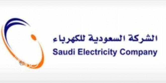مركز الحقو : إنقطاعات الكهرباء المُتكررة في عدد من القرى تُثير إستياء الأهالي