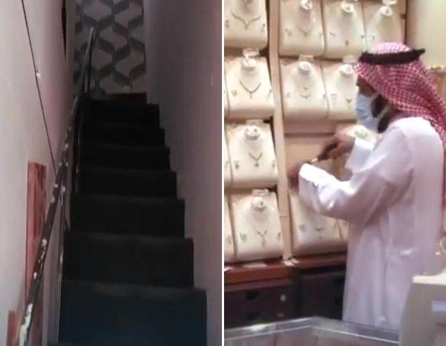 شاهد.. كشف أشخاص متنكرين ومخابئ وسراديب سرية بعد مداهمة أمنية لمحلات الذهب في الرياض