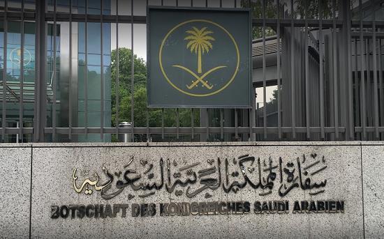القبض على هندي أرسل تهديداً بوجود قنبلة إلى السفارة السعودية