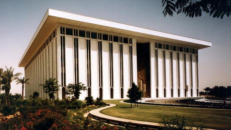 البنك المركزي السعودي: الأوراق النقدية والعملات والتي تحمل مسمى مؤسسة النقد ستستمر في التداول