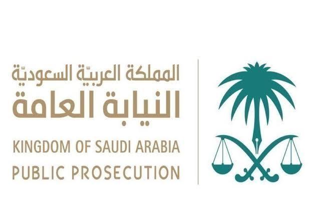 """النيابة العامة : 4 إجراءات في """"حافز"""" تعرضك للسجن والغرامة !"""